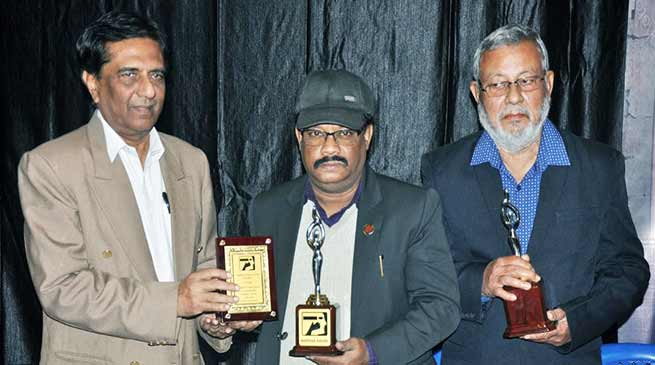 Assam:  Roopkar Awards presented