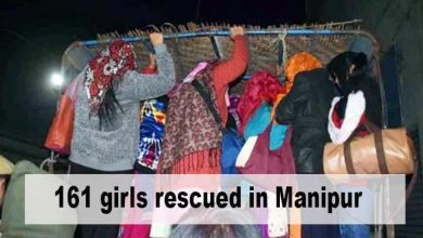 Photo of Manipur: 161 girls rescued from Imphal and Moreh, 2 suspected traffickers arrested