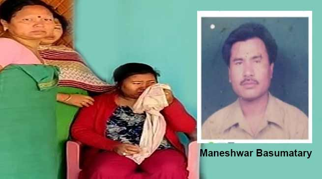 Assam Chief Minister Sarbananda Sonowal announced Rs 20 lakh to the family of Maneswar Basumatary, a CRPF soldier from the state