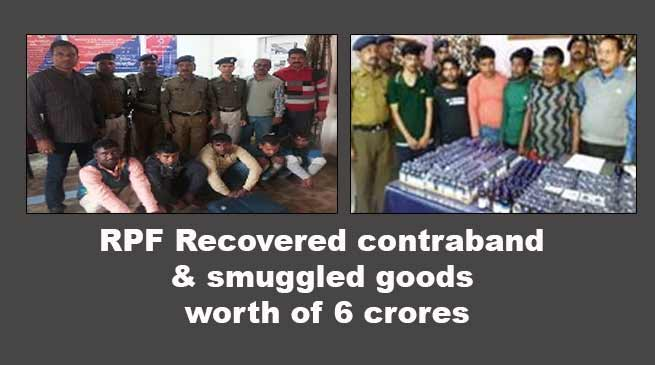 Assam: RPF Recovered contraband & smuggled goods worth of 6 crores