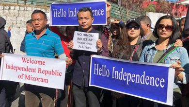 Photo of Mizoram: Massive protest against Citizenship Bill all over state
