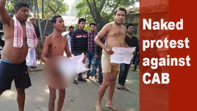 Photo of Citizenship Bill: Naked protest against CAB in Guwahati