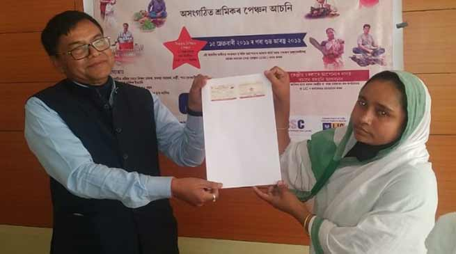 Assam: PMSYM launched in Hailakandi district