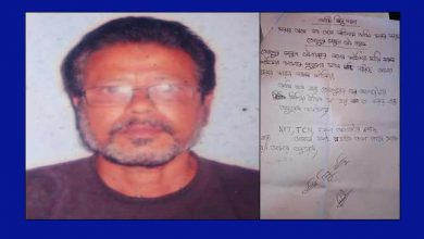 Photo of Assam: Cable operator commits suicide in Tezpur