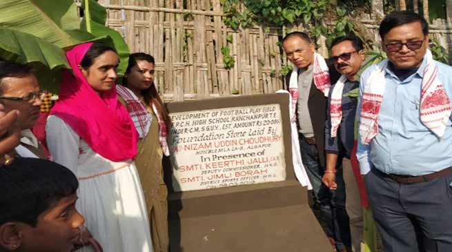 Assam: 3 playgrounds in Hailakandi dist will be transformed into modern ones