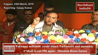 Photo of Pakistan could attack Parliament and assembly if Modi is not PM again- Himanta Biswa Sarma
