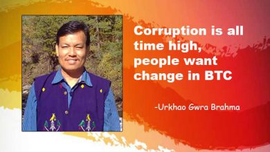 Photo of Corruption is all time high, people want change in BTC- Urkhao Gwra Brahma
