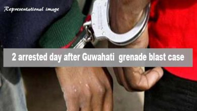 Photo of Assam: 2 arrested day after Guwahati grenade blast case