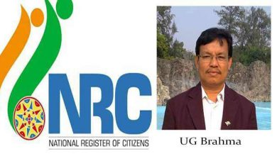Photo of Assam: UPPL expresses anguish on harassment of genuine citizen on the name of NRC