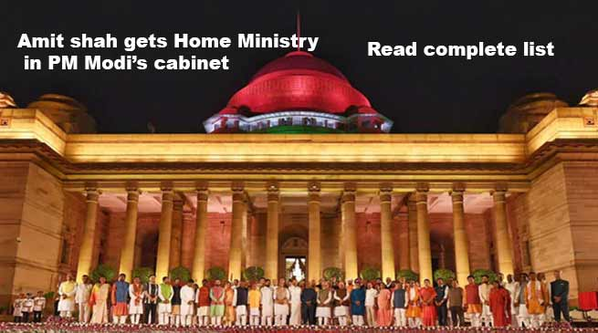 PM Modi's Cabinet list- Amit shah gets Home ministry