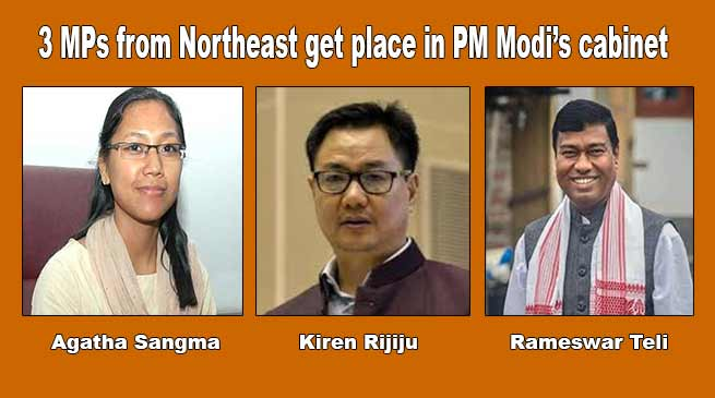 3 MPs from Northeast get place in PM Modi's cabinet