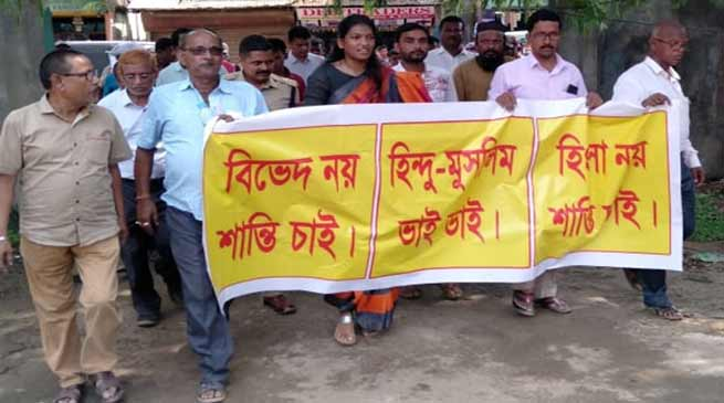 Assam: Padyatra for peace in Hailakandi