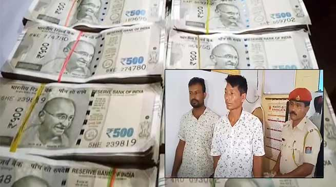 Assam- Dibrugarh police arrested one NSCN Cadre with 15 lakhs Cash and a Car