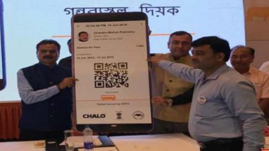 Photo of ASTC Launches Chalo- Live Bus Tracking App with Live Location