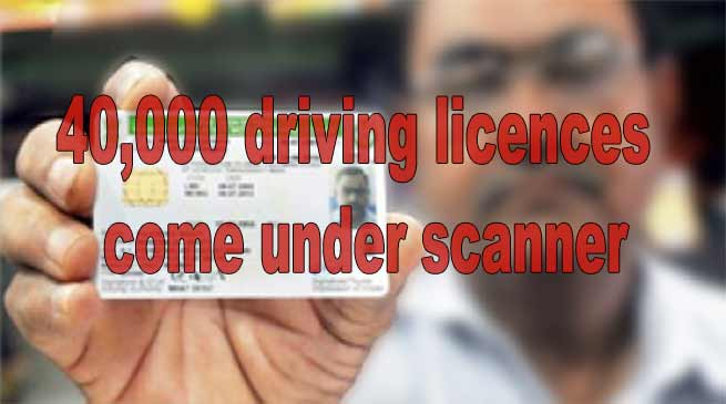 Assam:  40,000 driving licences come under scanner; smart card process suspended in Hailakandi