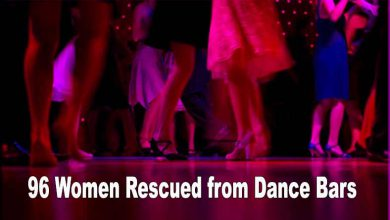 Photo of Odisha: 96 Women Rescued from Dance Bars