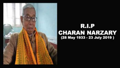 Photo of Assam: The great Bodo Leader Charan Narzary passes away