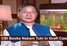 Photo of CBI Books Former Arunachal Pradesh CM Nabam Tuki in corruption charges