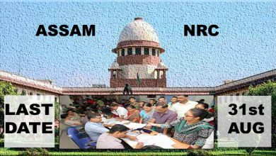 Photo of Assam NRC list to be published on Aug 31- SC order