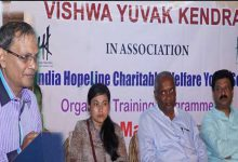 Photo of Meghalaya:  VYK training on NGO management