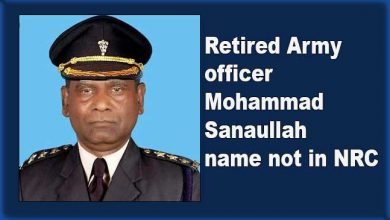 Photo of Assam NRC: Retired Army officer Mohammad Sanaullah name not in NRC