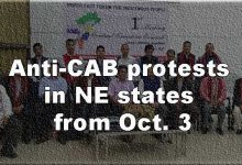 Photo of Citizenship Amendment Bill: Anti-CAB protests in NE states from Oct. 3