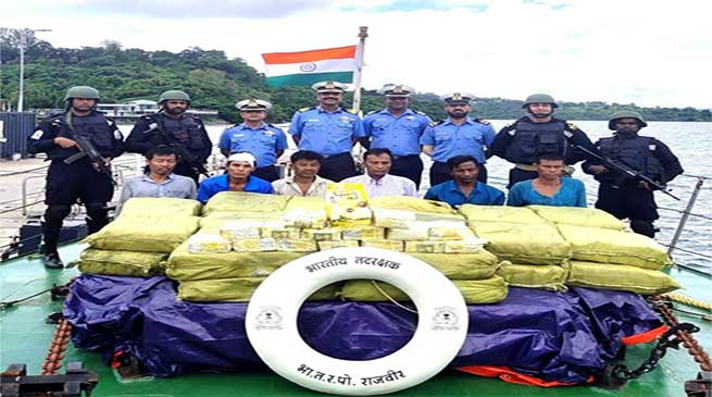 Indian Coast Guard Seizes 300 cr Worth Drug Ketamine in Nicobar islands