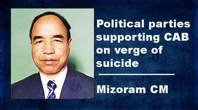 Political parties supporting CAB on verge of suicide: Mizoram CM Zoramthanga