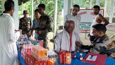 Photo of Assam: Army organises Medical Camp in Gohpur