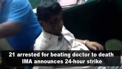 Photo of Assam: 21 arrested for beating doctor to death, IMA announces 24-hour strike