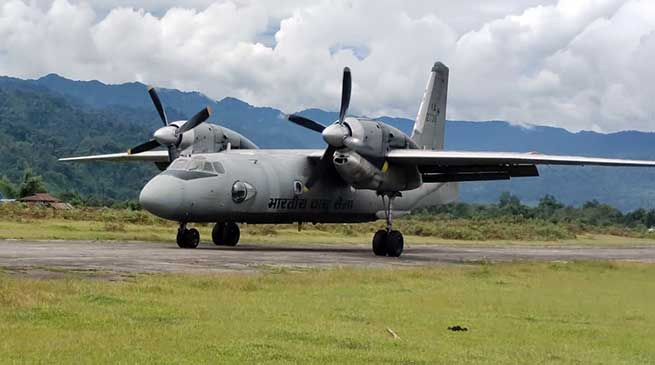 Arunachal Pradesh: IAF dedicates Vijaynagar ALG to the Nation