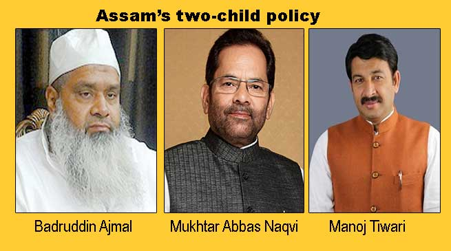 "All India United Democratic Front (AIUDF) president Badruddin Ajmal's  stated that "" State's two-child norm is a political stunt which was against Islam's structure on family planning"