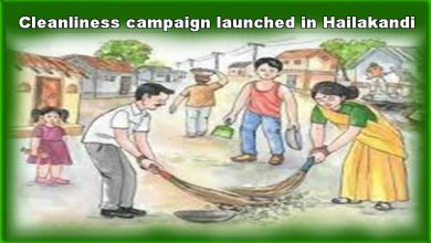 Photo of Assam: Cleanliness campaign launched in Hailakandi