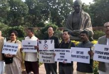 Photo of Citizenship Amendment Bill:  Congress, NPF  MPs protest over CAB
