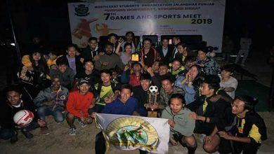 Photo of NESOJ organised 7th Edition of its Annual Games and Sports Meet