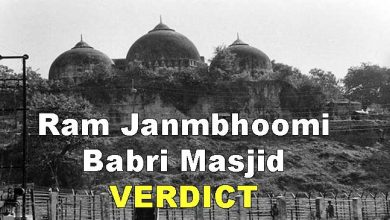 Photo of Ayodhya Verdict: Ram Janmbhoomi-Babri Masjid case Live Updates