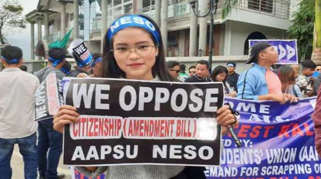 Nagaland: ANSAM support NE bandh called by NESO against CAB