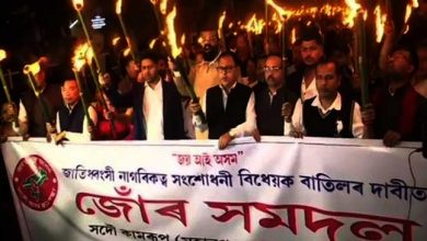 Photo of Assam: AASU torch light procession against CAB