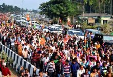 Photo of Assam:  BJP takes out peace rally in Jagiroad