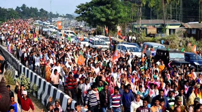 Assam: BJP takes out peace rally in Jagiroad