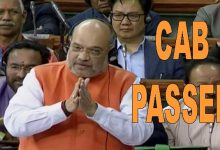Photo of Rajya Sabha passes Citizenship Amendment Bill