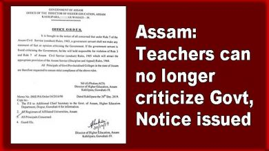 Photo of Assam: Teachers can no longer criticize Govt, Notice issued