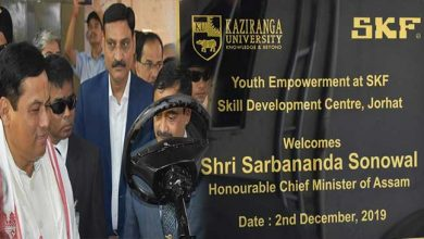 Photo of Assam CM visits SKF Automobile Skill Development Center at Kaziranga University