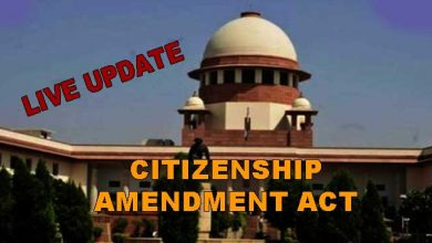 Photo of Hearing on CAA in Supreme Court-  LIVE UPDATE