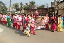 Photo of Assam: National Girl Child Day observed in Hailakandi district