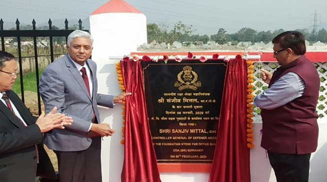 Assam: New residential and office complex of CDA inaugurated