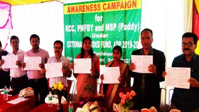 Photo of Assam: Awareness campaign on Kishan Credit Card held in Hailakandi