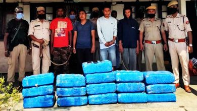 Photo of Assam: Four arrested with 150 kg Cannabis in Lakhipur