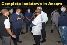 Photo of Coronavirus crisis: Complete lockdown in Assam till March 31