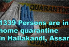 Photo of Assam: 1,339 persons under home quarantine in Hailakandi